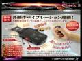 【盗撮厳禁】キーレスカメラ スパイダーズX-A285 赤外線ライト付き スパイダーズX.com